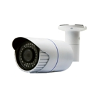 Jovision JVS-N5FL-DD - 2 MP Outdoor IP Camera, 42 IR LEDs