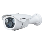 Jovision JVS-N5FL-DT-PoE - 2 MP Outdoor PoE IP Camera, Angle up to 117°